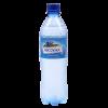 Apă Minerala Bucovina 0.5 L/bax 12 sticle
